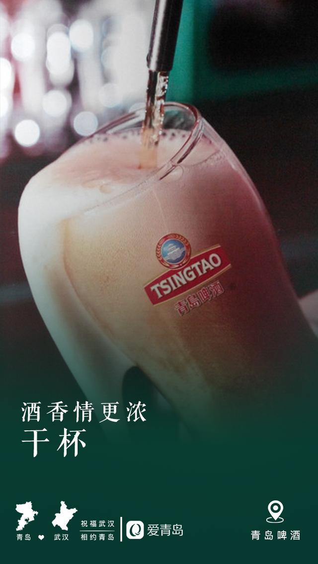 ope电竞app下载32张海报回信武汉:祝福英雄的城市!山海有约