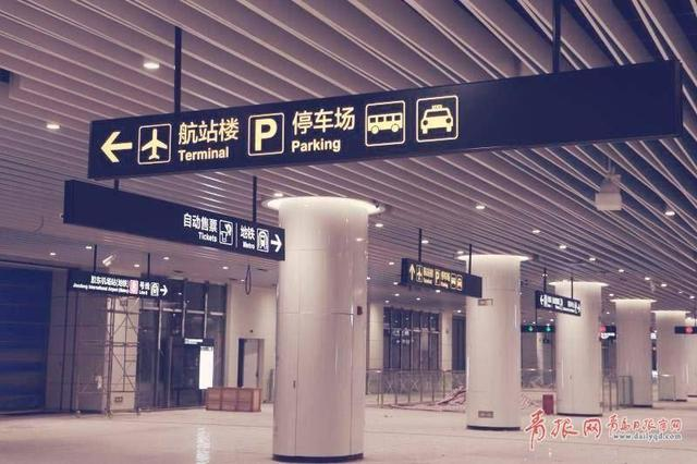 胶东机场地铁站即将验收,多图揭晓