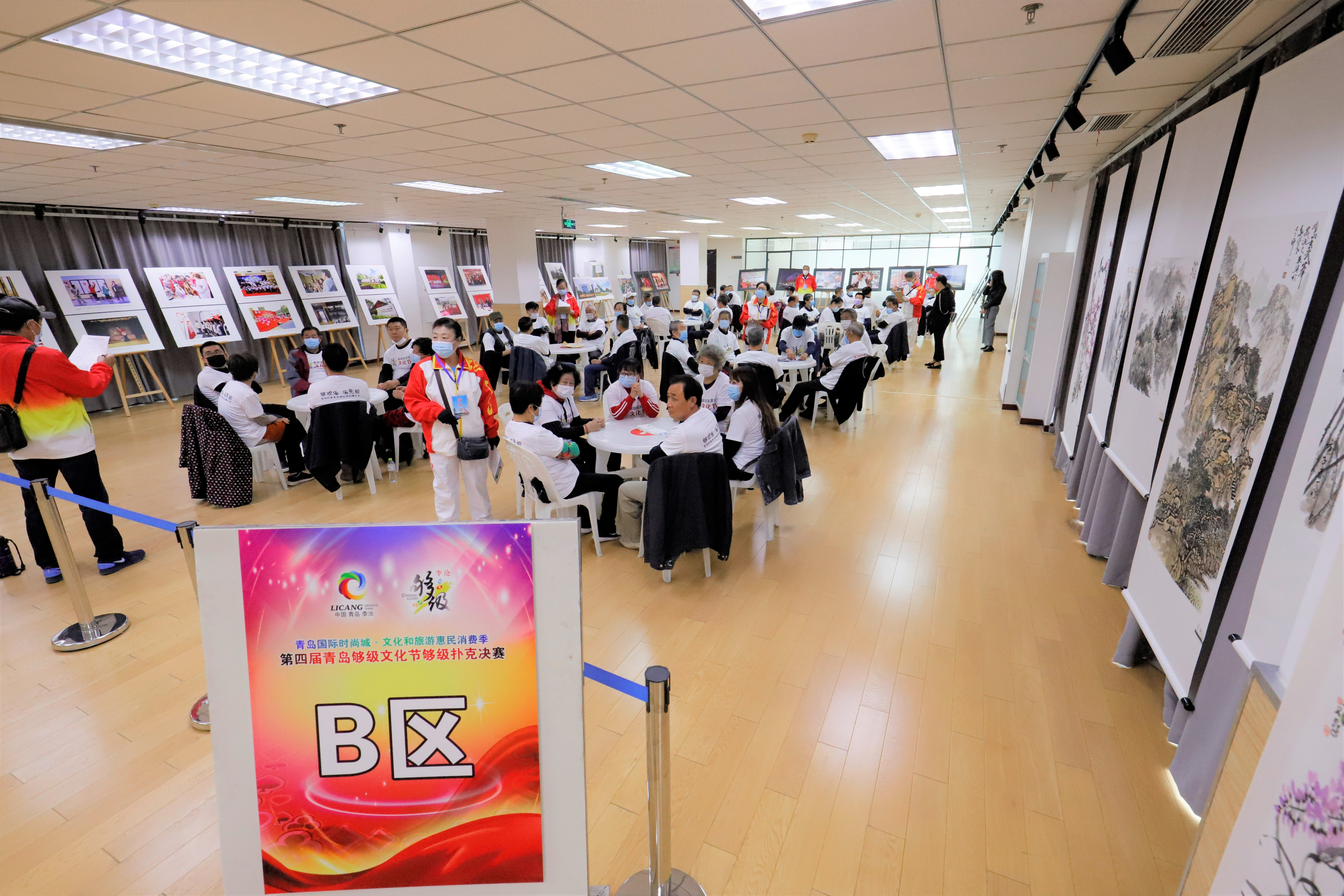 第四届青岛够级文化节够级扑克决赛成功举办